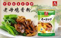 美味匙老母鸡香粉肉类火锅汤底鸡精粉味精煲汤调料袋装厂家直销