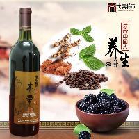 果酒招商 桑葚养生酒 葚皇本草桑葚酒(干型)