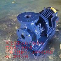 卧式管道泵ISW50-125直联离心泵