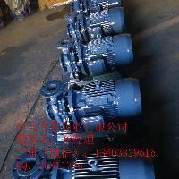 厂家直销ISW125-200卧式直联泵 管道直联泵