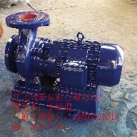 ISW50-160卧式离心泵  管道直联泵厂家