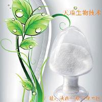 白藜芦醇98% 水溶性 厂家包邮