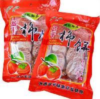 陕西特产批发富平柿饼产地直销(1斤装)柿子干富平吊柿子饼
