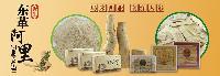 深圳市大汉森林健康食品有限公司招商
