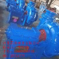 河北250ZJ-A96耐磨渣浆泵配件