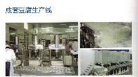 陕西成套豆腐生产线西安永兴机械成套设备供应商