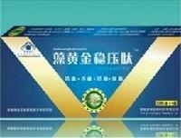 藻黄金稳压肽价格多少 必看网站