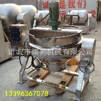 大型自动枇杷膏生产加工机器