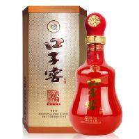 50度/41度、上海口子窖酒代理商、口子窖20年专卖价格
