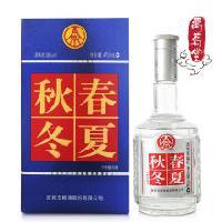 上海批发价格、五粮液代理、52度、五粮液春夏秋冬专卖