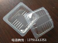 厂家直销135*135mm透明通用鸭货/鸭脖塑料包装盒