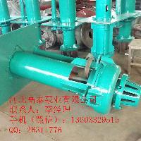 65ZJL-27立式渣浆泵耐磨配件