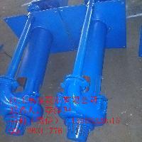 渣浆泵选型 100ZJL-31立式渣浆泵批发
