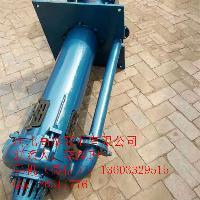 50ZJL-20立式耐磨渣浆泵厂家