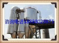 柠檬酸亚铁专用干燥机