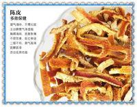 陈皮提取物 橙皮甙90%