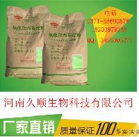 食品级氧化羟丙基淀粉生产厂家