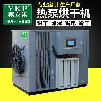 腊肠烘干机_YKP易立诺腊肠热泵烘干机