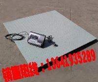防爆电子地磅 化工厂用称2吨重 本安型防爆秤