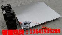EX-3吨防爆平台秤 本安型防爆电子地磅