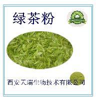 绿茶速溶粉