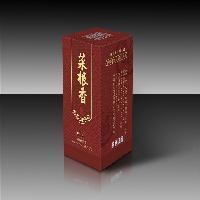 自酿酒包装盒 免费设计