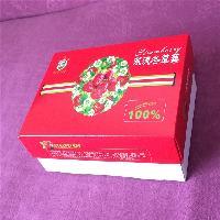 天地盖包装盒 瓦楞纸材质