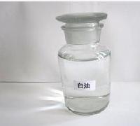 白油(食品级  工业级)
