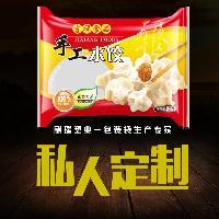 速冻饺子包装袋定制印刷_水饺子包装袋价格_包装袋免费设计