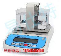 数显直读式粉末冶金密度计/精密粉末液晶密度计