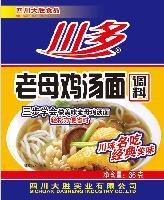 鸡汤米粉调味酱包制做厂家