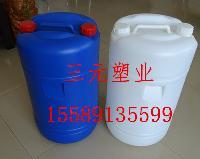 60升双闭口塑料桶报价