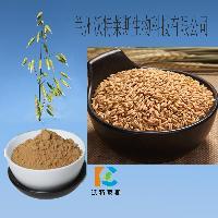 燕麦β葡聚糖   燕麦多肽   燕麦多肽98%  厂家直销