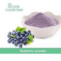 旭煌生物 固体饮料添加 蓝莓粉