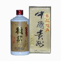 贵州赖茅1995年茅台特产白酒