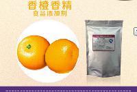 食用香橙香精 香橙粉末香精 耐高温香橙香精生产厂家