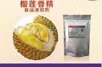 食品级榴莲香精生产厂家 榴莲香精价格 榴莲粉末香精