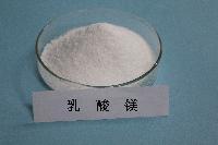 优质 乳酸镁