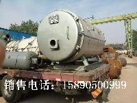 1吨常压热水锅炉价格/1吨燃气热水锅炉价格