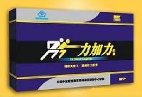 武汉市健恒生物科技有限责任公司招商