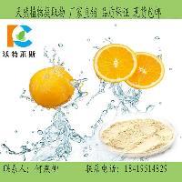 天然柠檬粉 柠檬冻干粉 补充维c 水溶好