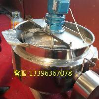 耀邦特惠燃气夹层锅大型全自动凉粉煮锅