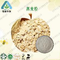 【果然】天然营养燕麦浓缩粉 即冲即饮速溶