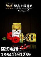 啤酒加盟辽宁本溪市 | 平山区|溪湖区纯生易拉罐啤酒招商