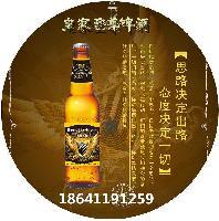 啤酒加盟纯生辽宁本溪市   平山区 溪湖区易拉罐啤酒招商