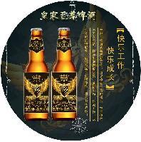黑龙江啤酒厂家大量直供KTV小支啤酒