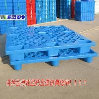 网格九脚塑料栈板托盘 食品防潮垫仓卡板地台