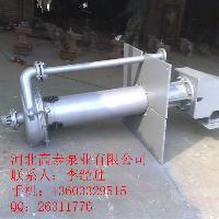 渣浆泵厂家 100ZJL-34立式渣浆泵价格