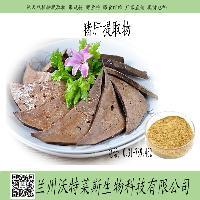 优质 猪肝粉 羊肝粉 牛肝粉幼儿食品添加首选
