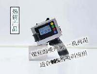孟津手持喷码机 纸箱 木板专用喷码机